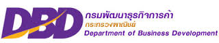 Thai888 Law Company is fully registered and compliant with Thai Law and the Department of Buinsess Development Chonburi  DBD