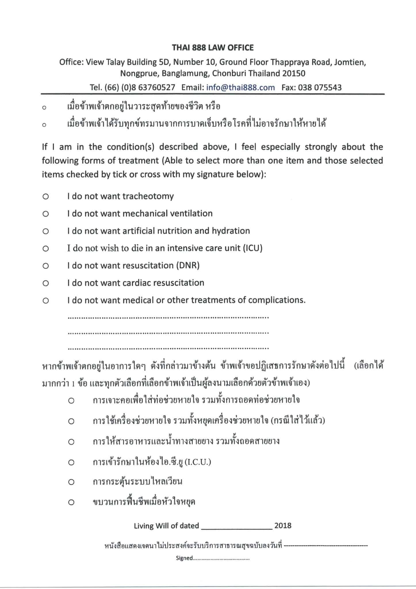 How to make a Living Will Thailand Thai888 Law 2019